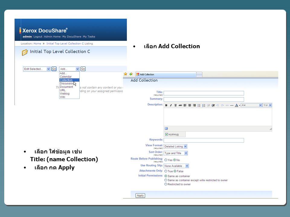 เลือก Add Collection เลือก ใส่ข้อมูล เช่น Title: (name Collection) เลือก กด Apply