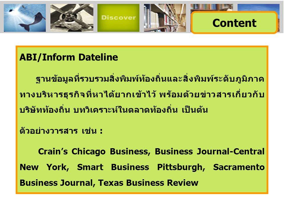1 My Research account 2 My Research account เป็นการสร้างบัญชีผู้ใช้ เพื่อใช้ในการบันทึกคำค้น การจัดเก็บ เอกสารส่วนตัว การแจ้งเตือน และ RSS feeds เป็นต้น 1.