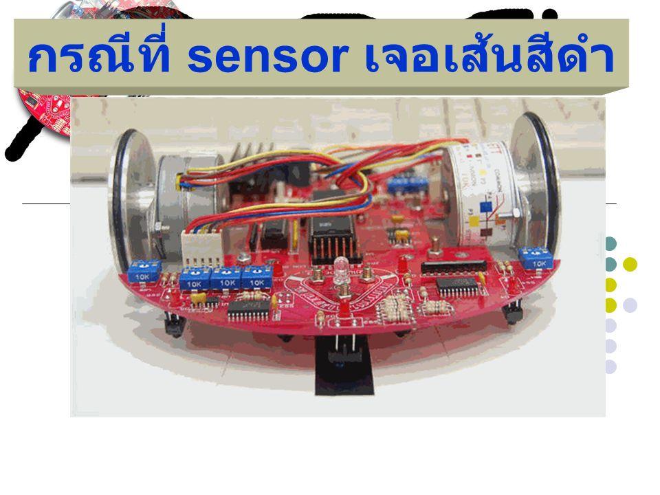 การทำงานของ sensor กับ วงจรหุ่นยนต์