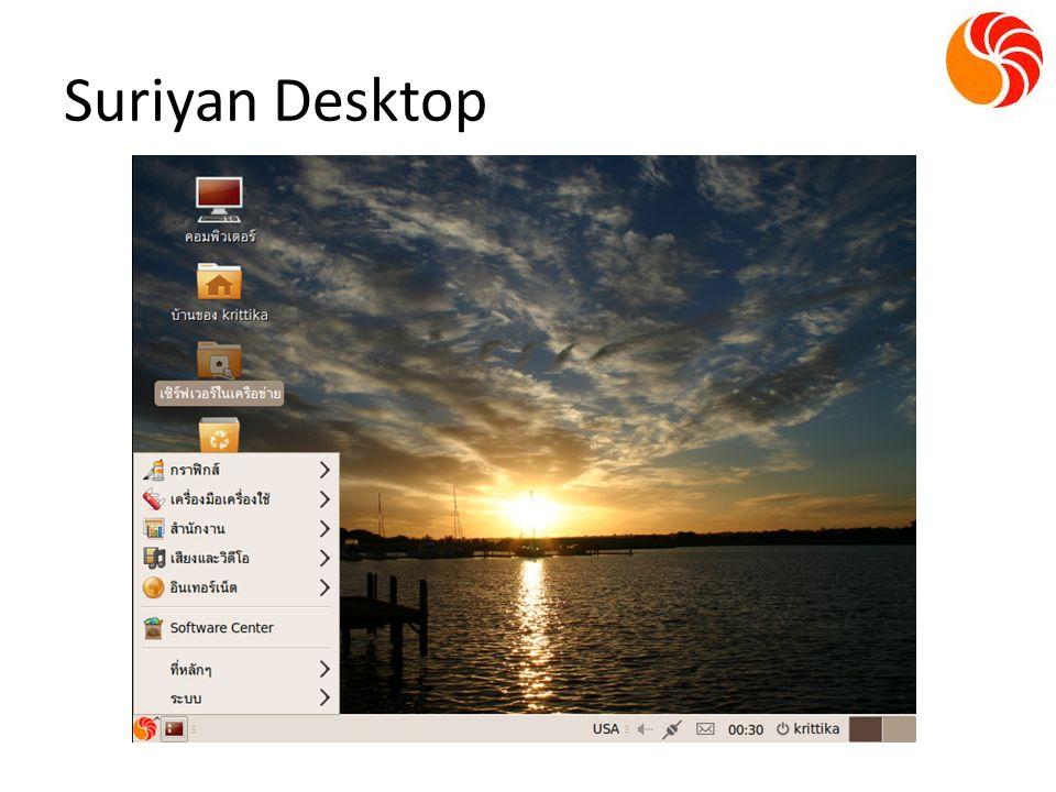 Suriyan Desktop