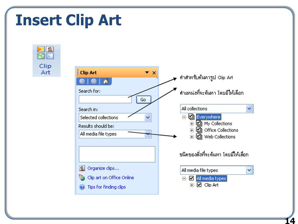 Insert Clip Art 14