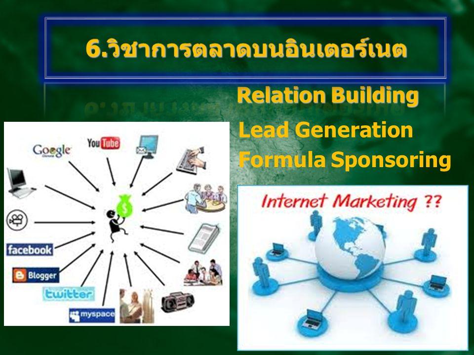 Lead Generation Formula Sponsoring