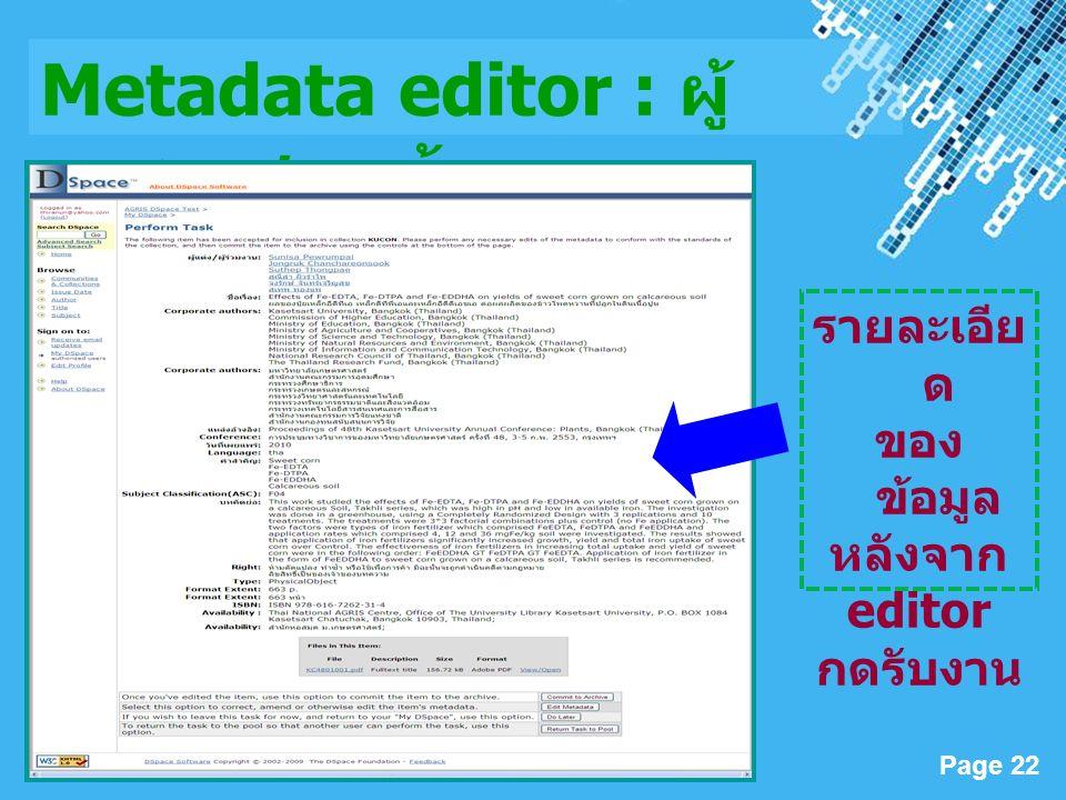 Powerpoint Templates Page 22 Metadata editor : ผู้ ตรวจสอบข้อมูล รายละเอีย ด ของ ข้อมูล หลังจาก editor กดรับงาน