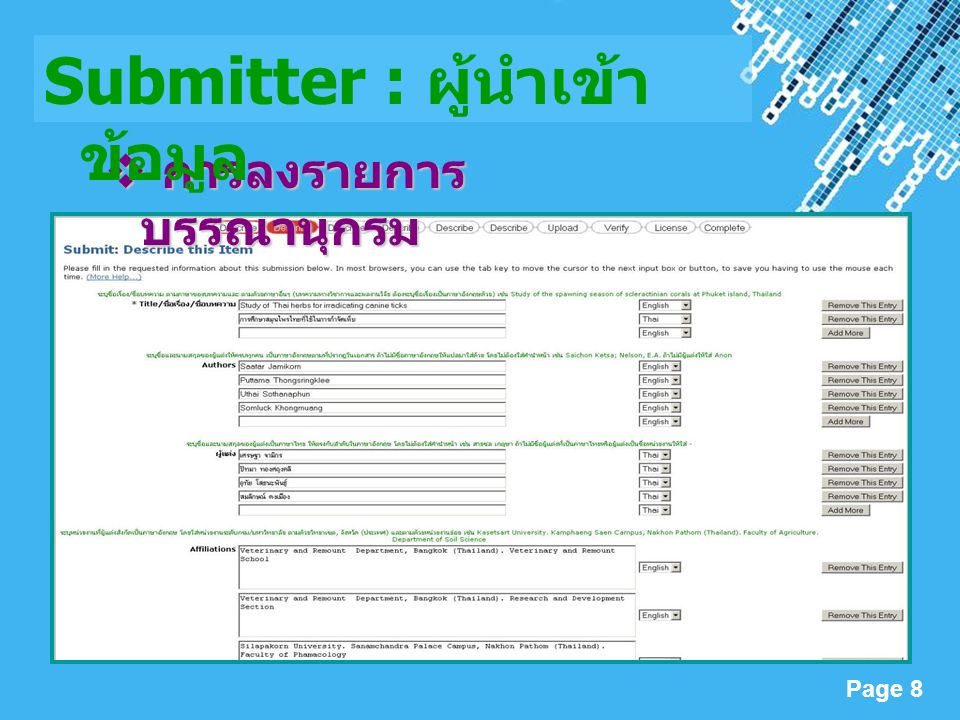 Powerpoint Templates Page 8  การลงรายการ บรรณานุกรม Submitter : ผู้นำเข้า ข้อมูล