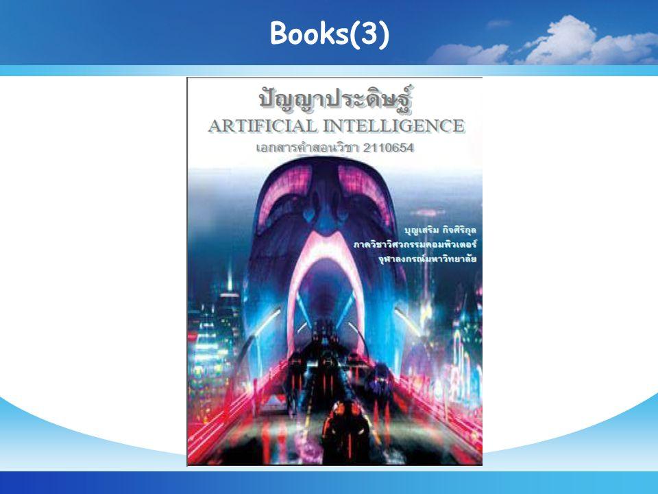 Books(3)