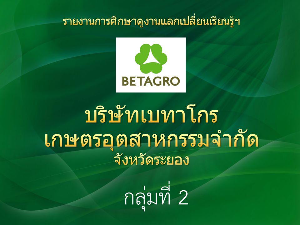1.อ.ธีราทร ซนีเย็งพระจอมเกล้าพระนครเหนือ 2.อ.วนิดา สมานภาพวิทยาลัยดุสิตธานี 3.อ.วริศรา ตั้งกิจลดาวัลย์มหาวิทยาลัยหอการค้าไทย 4.ผศ.ดร.