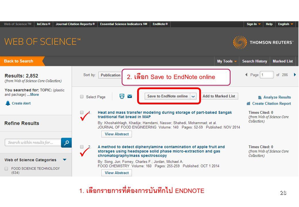 28 1. เลือกรายการที่ต้องการบันทึกไป ENDNOTE   2. เลือก Save to EndNote online