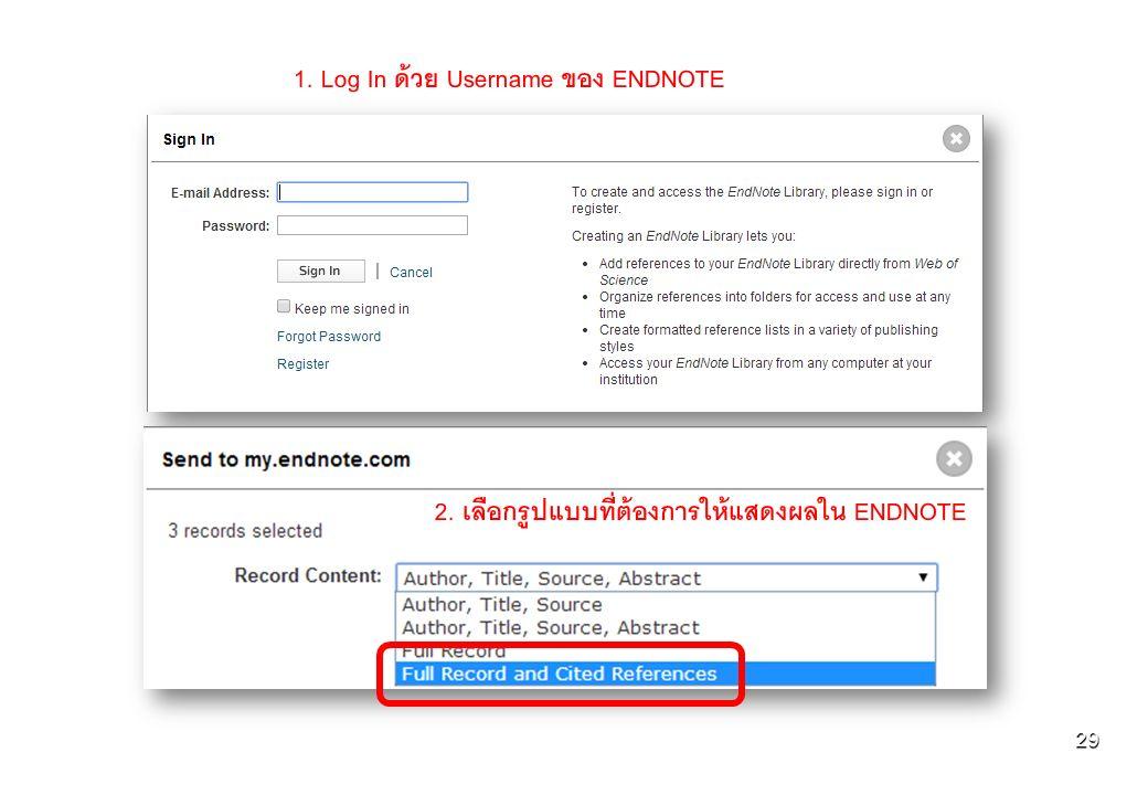29 1. Log In ด้วย Username ของ ENDNOTE 2. เลือกรูปแบบที่ต้องการให้แสดงผลใน ENDNOTE