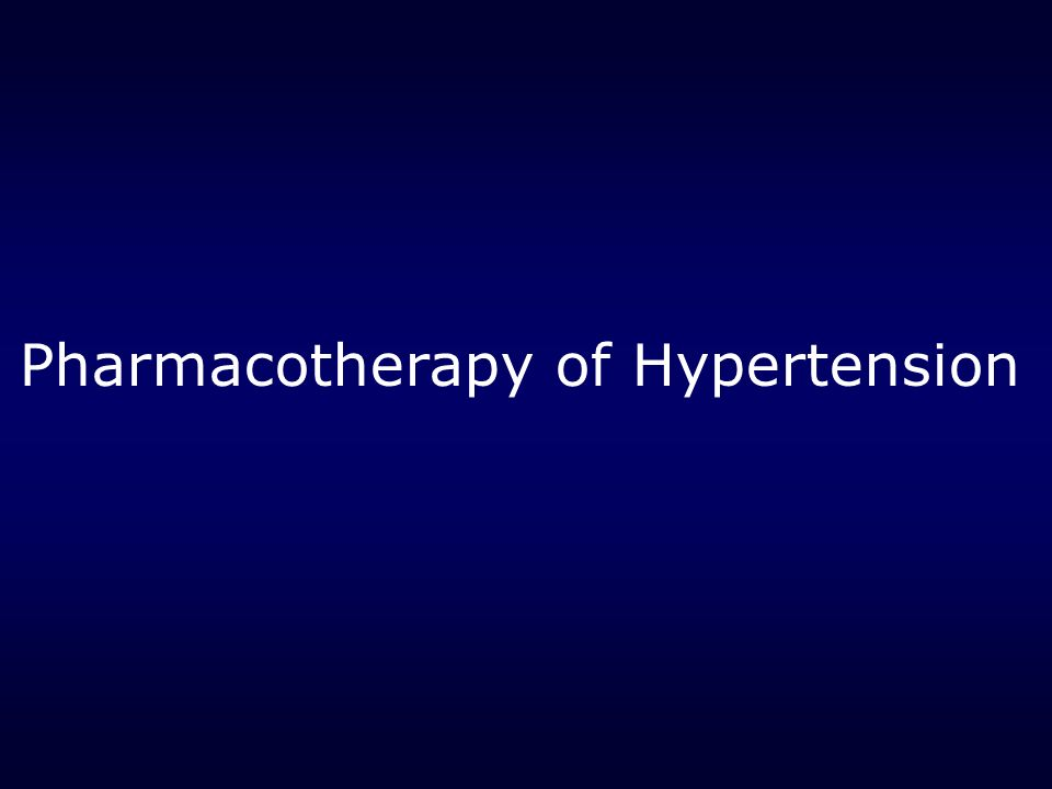 Centrally Acting Sympatholytics: Methyldopa  ออกฤทธิ์เป็น pre-synaptic alpha-2 agonist  ประโยชน์ในการรักษา - ยาอันดับท้ายๆ ในการรักษา hypertension - แนะนำใช้เป็นอันดับแรก ในผู้ป่วยตั้งครรภ์  ADR: ง่วงนอน ซึม ปากแห้ง ตับอักเสบ hemolytic anemia