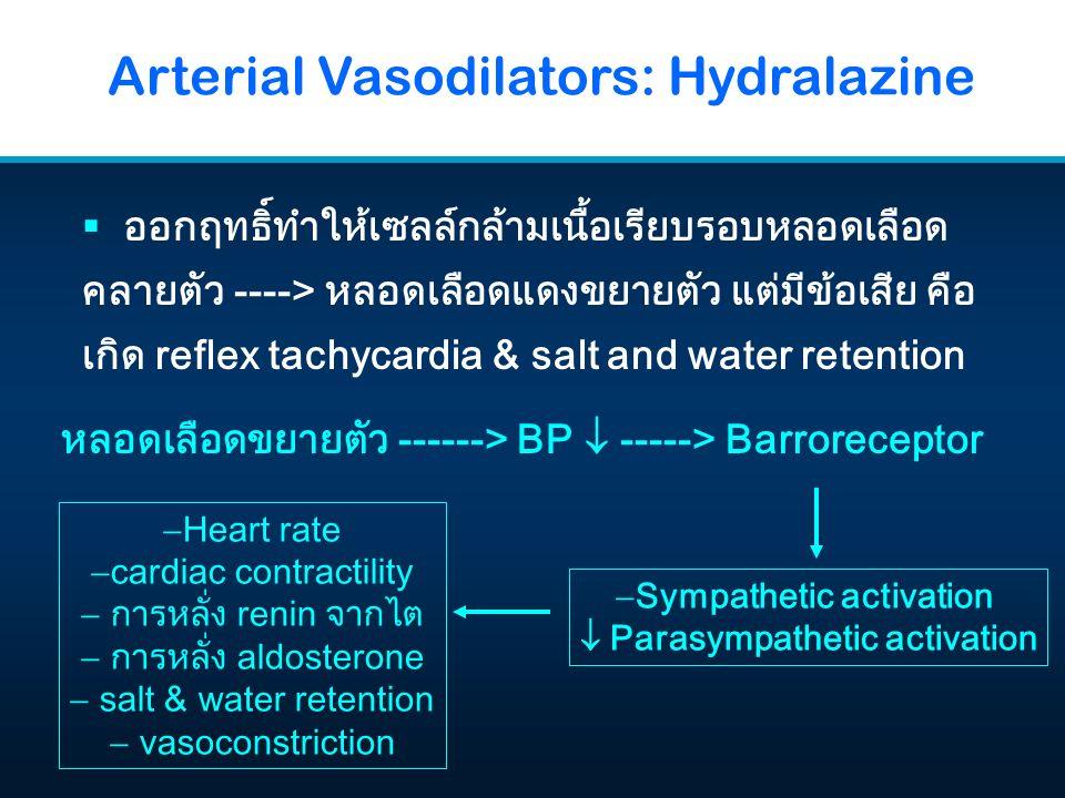 Arterial Vasodilators: Hydralazine  ออกฤทธิ์ทำให้เซลล์กล้ามเนื้อเรียบรอบหลอดเลือด คลายตัว ----> หลอดเลือดแดงขยายตัว แต่มีข้อเสีย คือ เกิด reflex tach