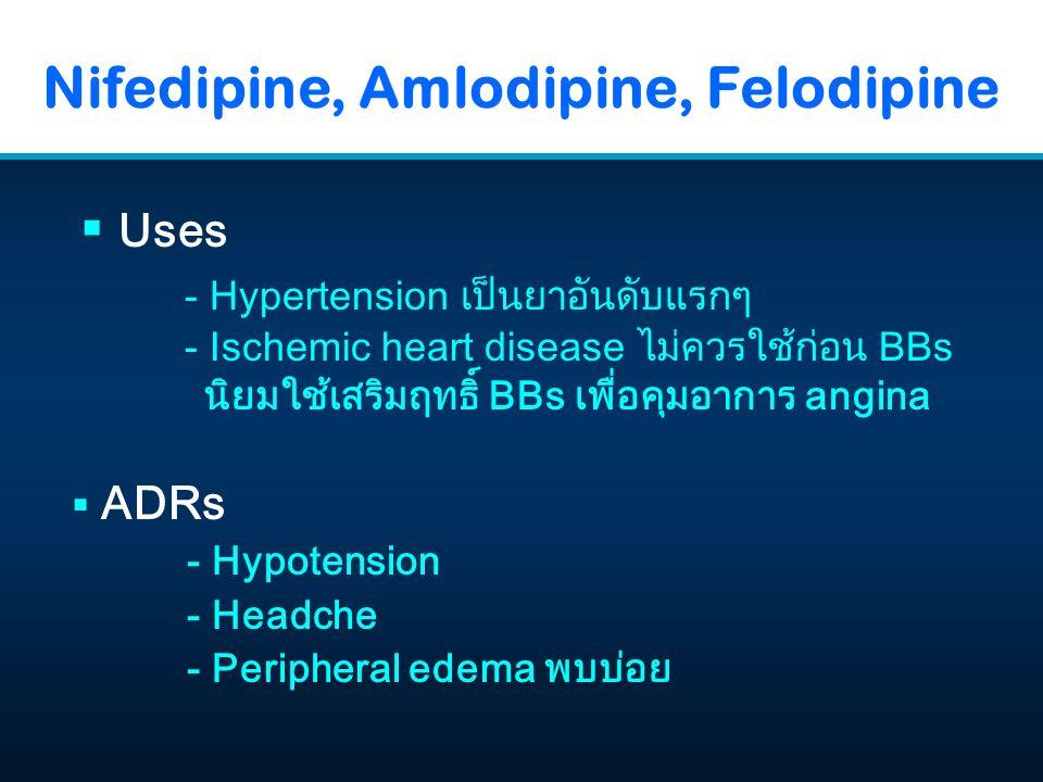 Nifedipine, Amlodipine, Felodipine  Uses - Hypertension เป็นยาอันดับแรกๆ - Ischemic heart disease ไม่ควรใช้ก่อน BBs นิยมใช้เสริมฤทธิ์ BBs เพื่อคุมอาก