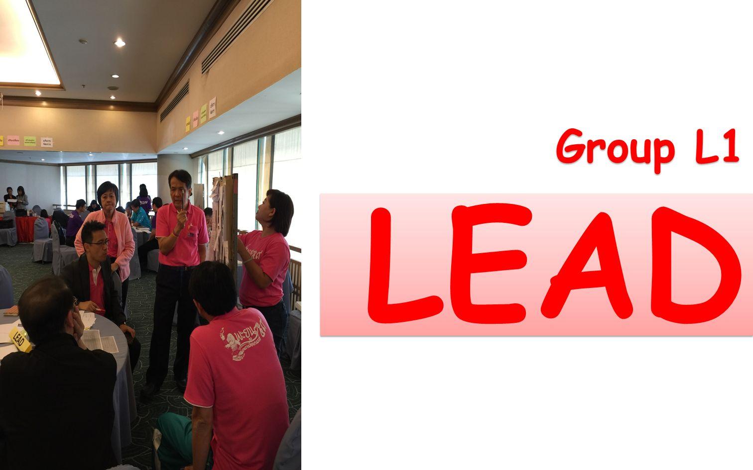 LEAD Group L1