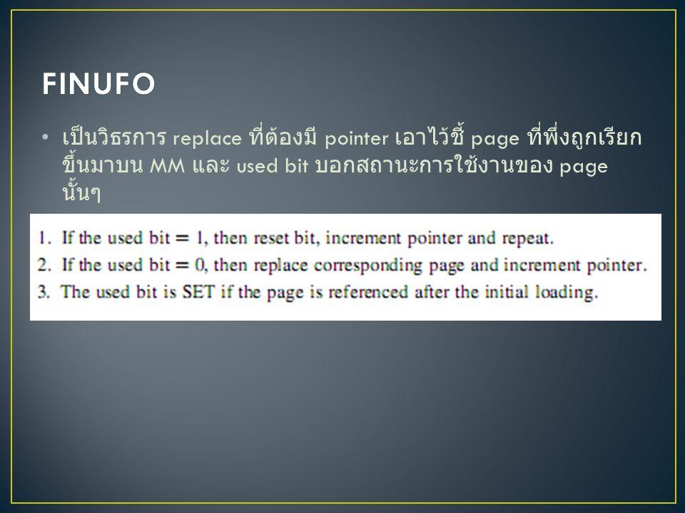 เป็นวิธรการ replace ที่ต้องมี pointer เอาไว้ชี้ page ที่พึ่งถูกเรียก ขึ้นมาบน MM และ used bit บอกสถานะการใช้งานของ page นั้นๆ