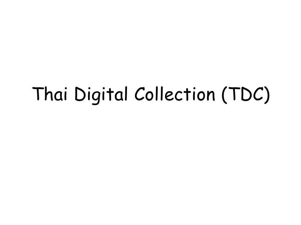 Thai Digital Collection (TDC)