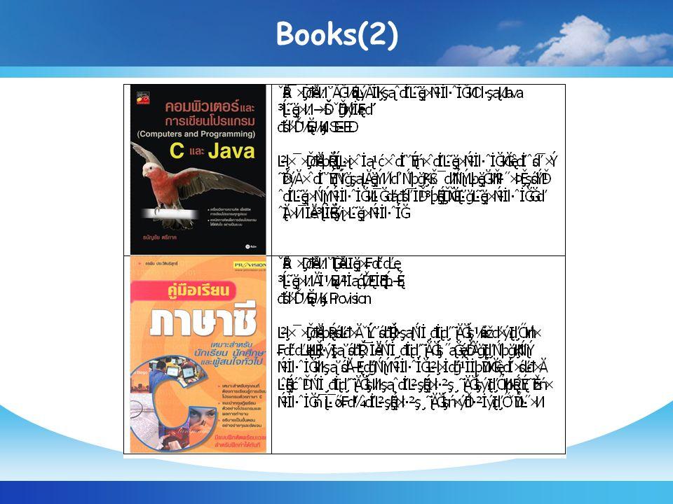 Books(2)