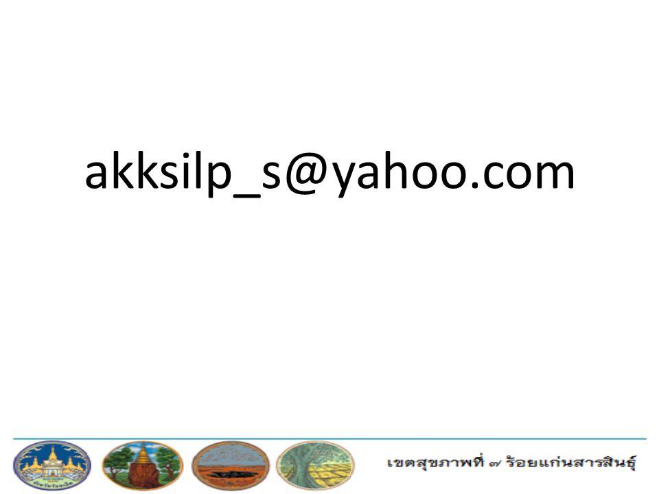 akksilp_s@yahoo.com