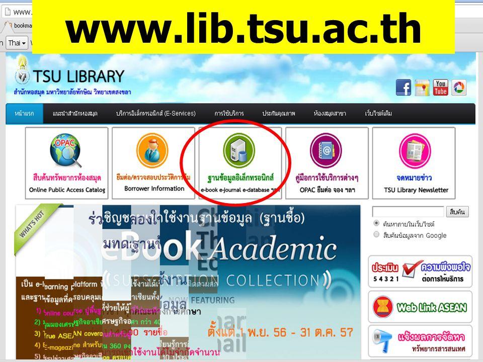 www.lib.tsu.ac.th