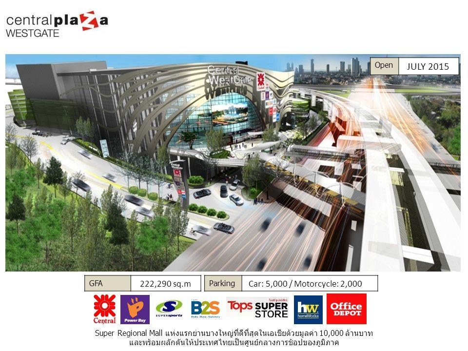 The First Full-Scale Lifestyle Outdoor Shopping Center in Thailand แห่งแรกของไทย ในแนวคิด The New Nature Experience of Bangkok ทำเลเลียบทางด่วนเอกมัย-รามอินทรา รายล้อมด้วยโครงการที่อยู่อาศัยระดับ High-End และกลุ่มเป้าหมายที่มีกำลังซื้อสูง รองรับการขยายตัวของกรุงเทพฝั่งตะวันออกซึ่งต่อออกมาจากย่านเอกมัยและสุขุมวิท GFA 90,393 sq.m Parking Car: 1,840 / Motorcycle: 700 Open Q4/2015