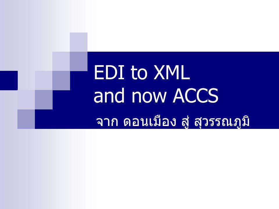 EDI to XML and now ACCS จาก ดอนเมือง สู่ สุวรรณภูมิ