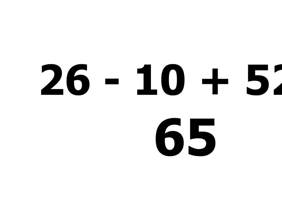 6 + 23 - 11 - 7 = 11