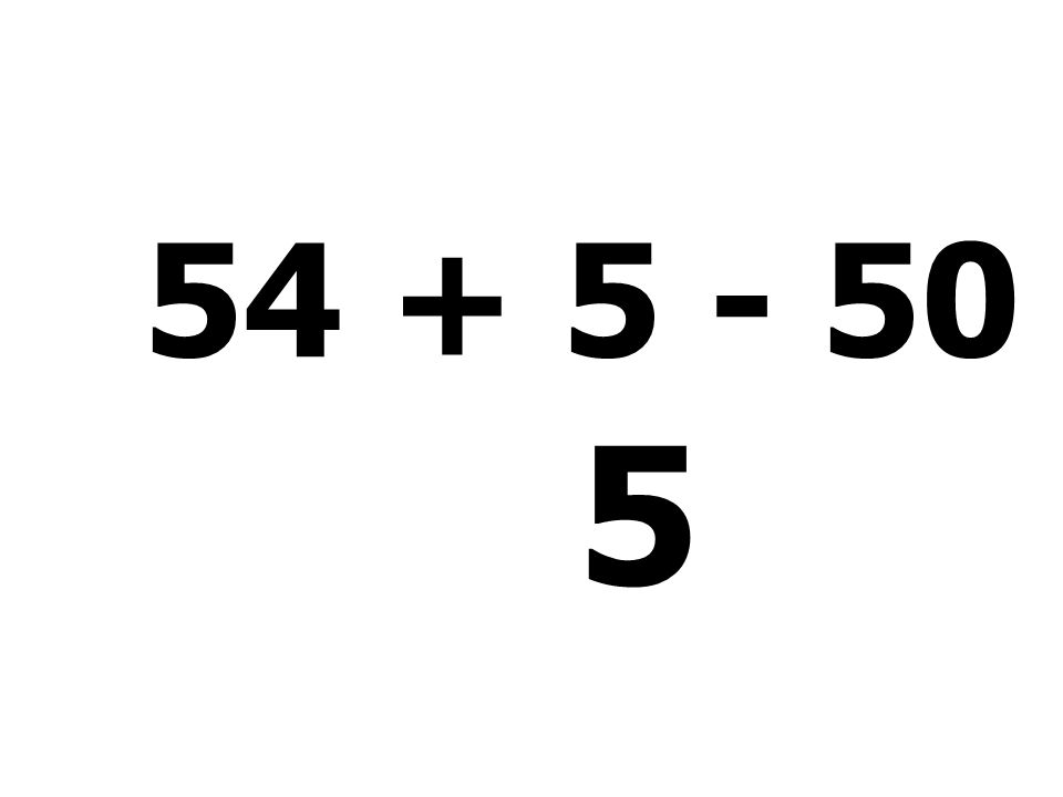 34 - 22 + 55 + 32 = 99