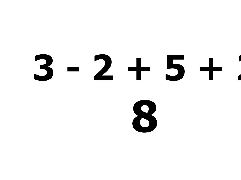 4 + 5 - 2 - 1 = 6