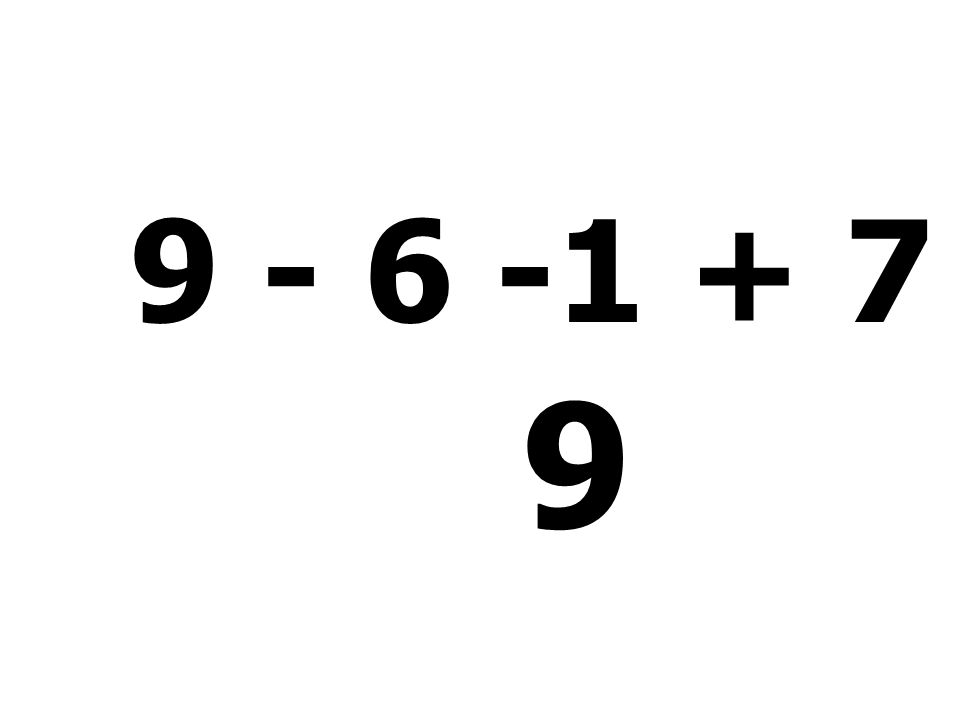4 - 2 + 1 + 5 = 8