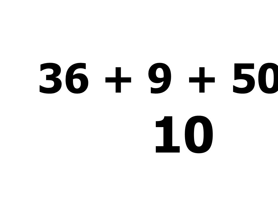 51 + 39 + 8 - 23 = 75