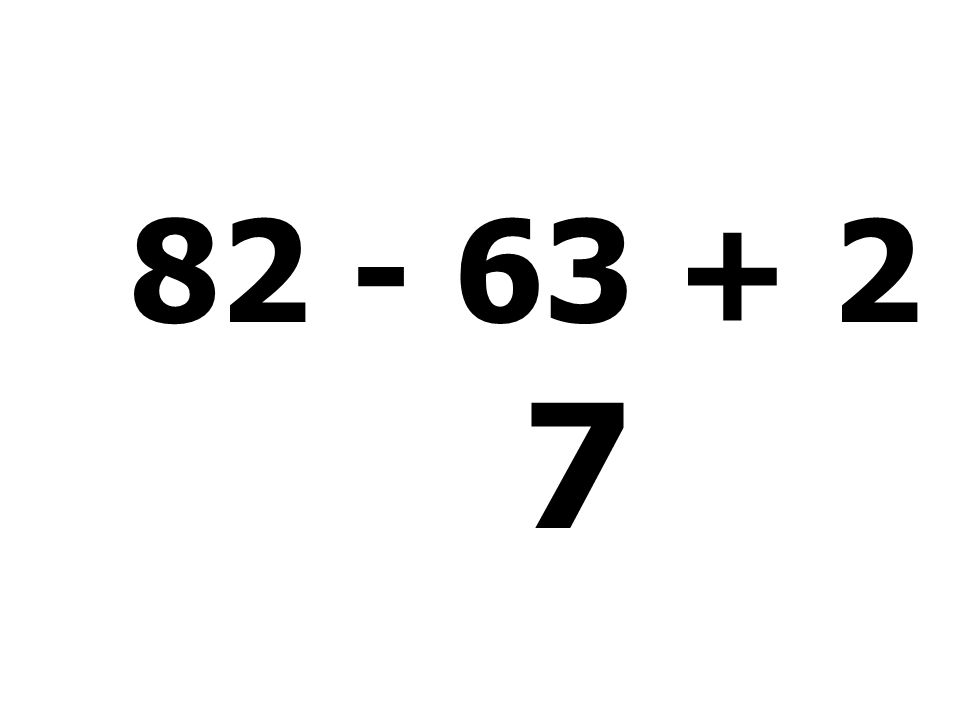 1 + 19 - 12 + 7 = 15
