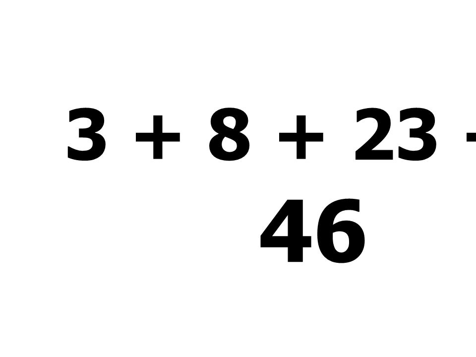 87 + 2 - 55 + 1 = 35