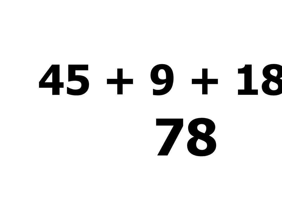 74 + 1 + 9 - 54 = 30
