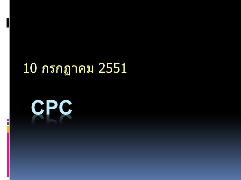 History  ผู้ป่วยชายไทย คู่ อายุ 26 ปี  อาชีพ วิศวกรเครื่องกล  ภูมิลำเนา & ที่อยู่ปัจจุบัน จ.กรุงเทพฯ  ประวัติได้จากผู้ป่วย และเวชระเบียน เชื่อถือได้  7 th admission 24/4/51