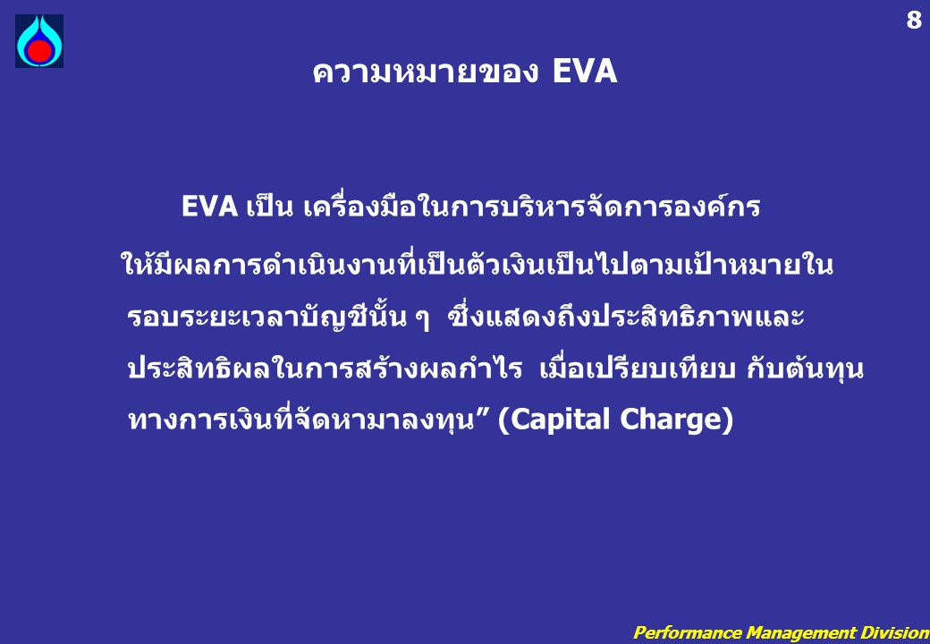 Performance Management Division 29 EVA Method#3: Manage Assets Sales100 90 - Operating Cost & Taxes 80 72 NOPAT 20 18 Capital 150120 x Cost of Capital 10% 10% Capital Charge 15 12 EVA 5 6 Reduce Capital that earning a less return, But More than the Cost of Capital Copyright © 2004 by Stern Stewart & Co.