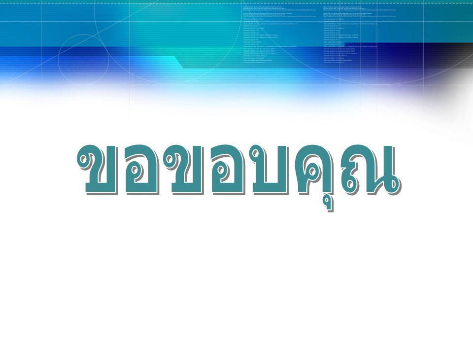 Contact Person โทรศัพท์ E-mail นายสมชาย ไตรรัตนภิรมย์ 0-2231-3011 ต่อ 300 Somchai@tris.co.th นายธวัชชัย โพธิ์วรสุนทร 0-2231-3011 ต่อ 303 Thawatchai@tris.co.t h นายสรรเสริญ สงวนศักดิ์ นางสาวบงกช นุตพงษ์ 0-2231-3011 ต่อ 324 0-2231-3011 ต่อ 312 Sarnsoen@tris.co.th Bongkot@tris.co.th Fax:0-2231-3680, 0-2231-3682 Website:www.tris.co.th