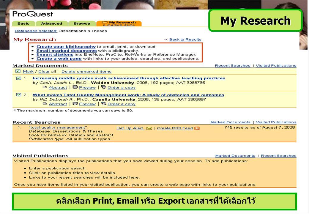 คลิกเลือก Print, Email หรือ Export เอกสารที่ได้เลือกไว้ My Research