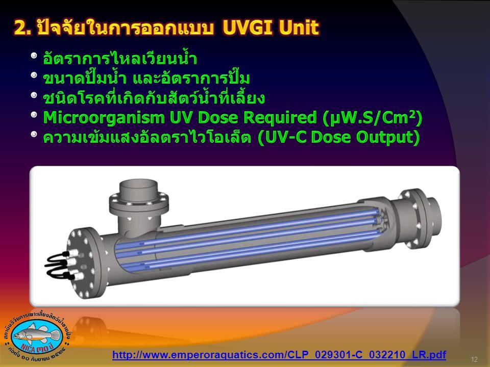 12 http://www.emperoraquatics.com/CLP_029301-C_032210_LR.pdf