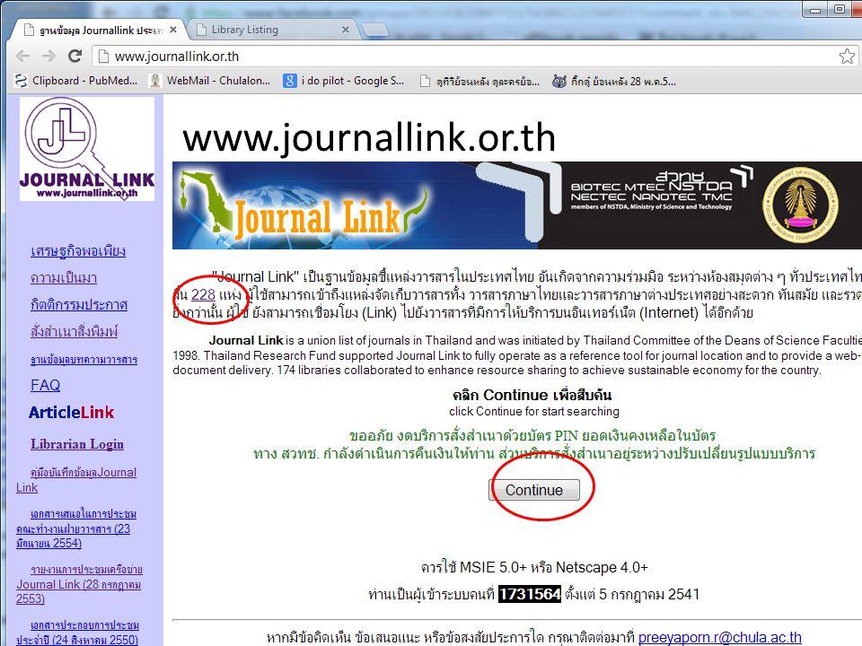 www.journallink.or.th