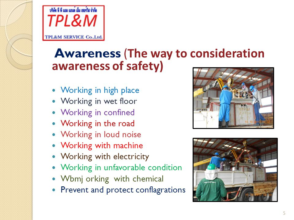 Awareness (The way to consideration awareness of safety)  Working in high place  Working in wet floor  Working in confined  Working in the road 