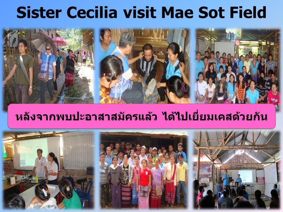 Sister Cecilia visit Mae Sot Field หลังจากพบปะอาสาสมัครแล้ว ได้ไปเยี่ยมเคสด้วยกัน