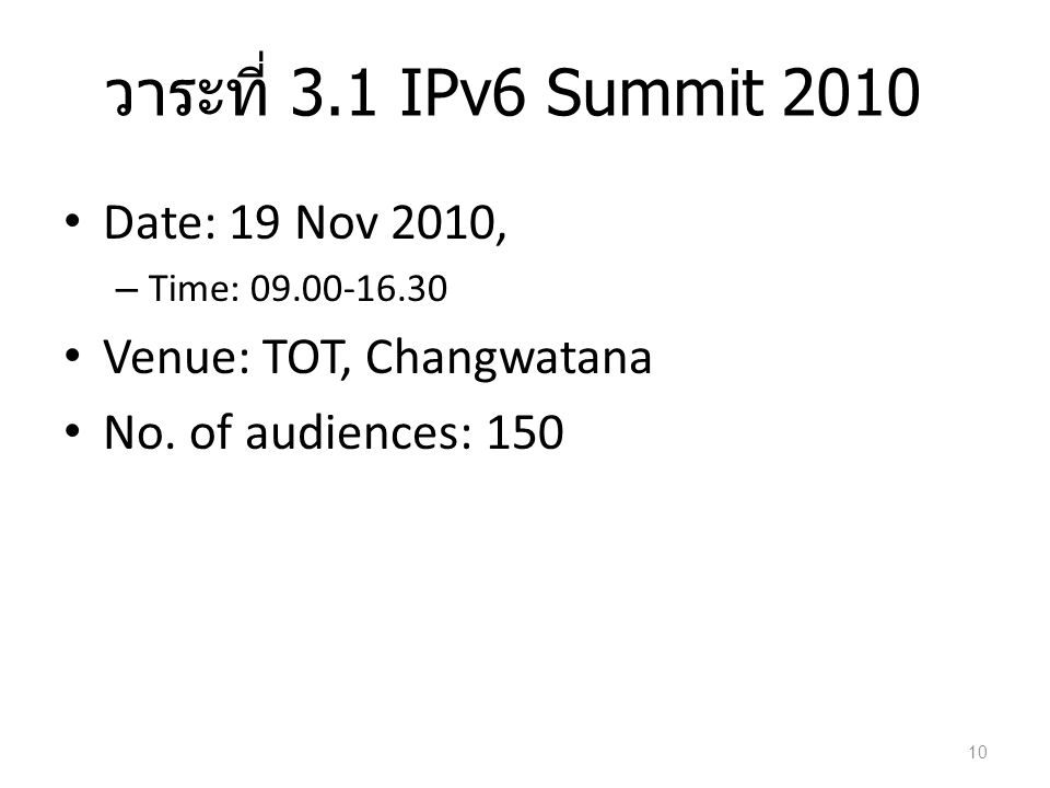 วาระที่ 3.1 IPv6 Summit 2010 • Date: 19 Nov 2010, – Time: 09.00-16.30 • Venue: TOT, Changwatana • No.