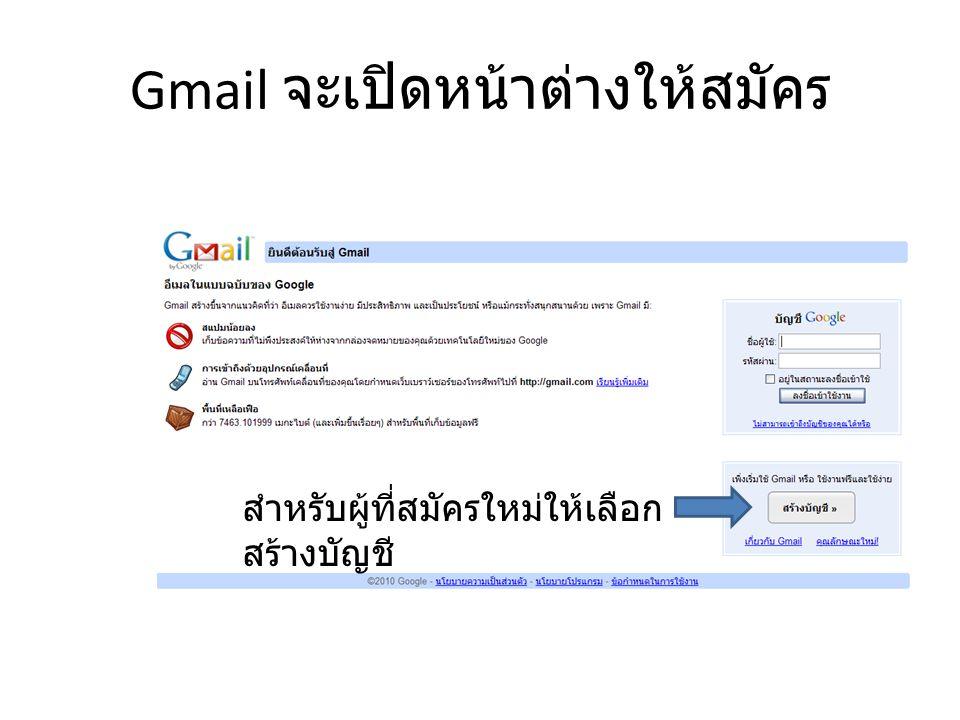 บริการเพิ่มเติมของ Google