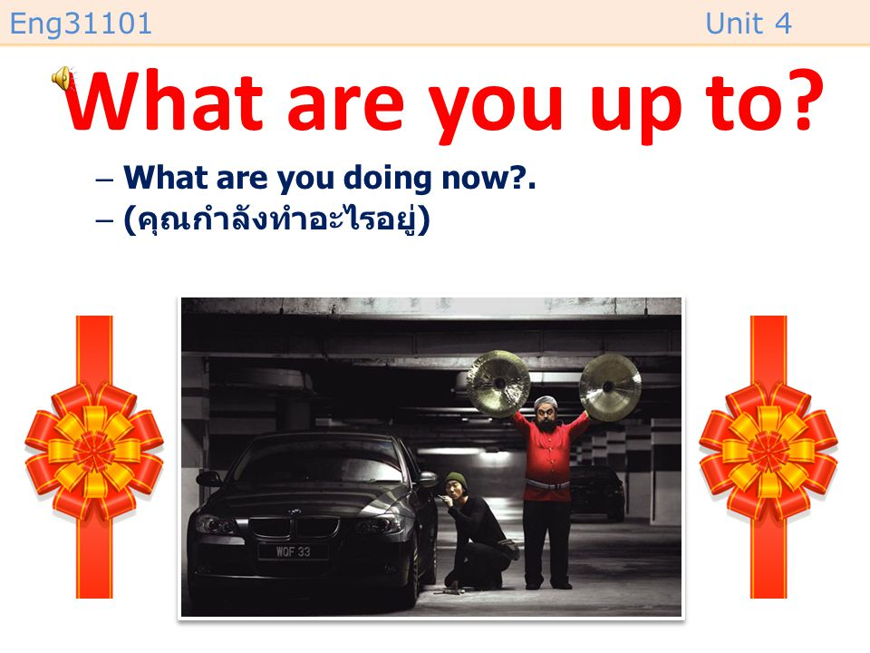 Eng31101Unit 4 My goodness! –said when you are surprised. –( ใช้พูดเมื่อผู้พูดแสดงความประหลาดใจ )