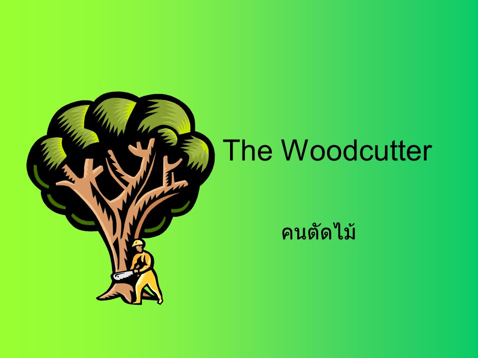 Once upon a time, there was a very strong woodcutter.
