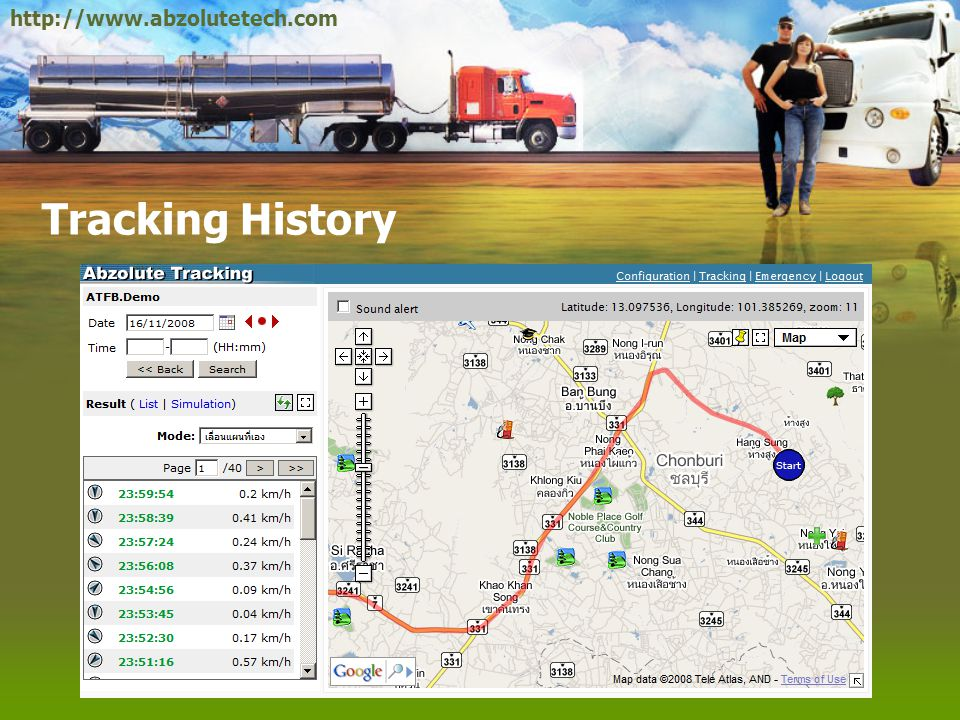 Tracking History http://www.abzolutetech.com