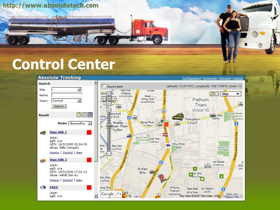 Control Center http://www.abzolutetech.com