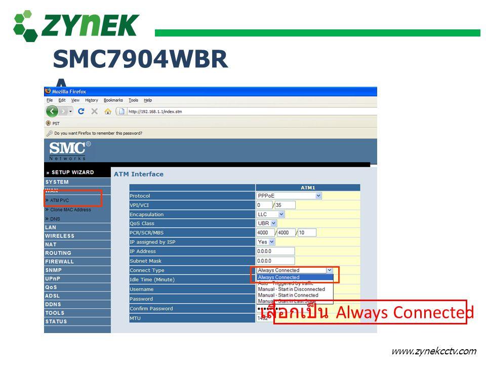 www.zynekcctv.com SMC7904WBR A เลือกเป็น Always Connected