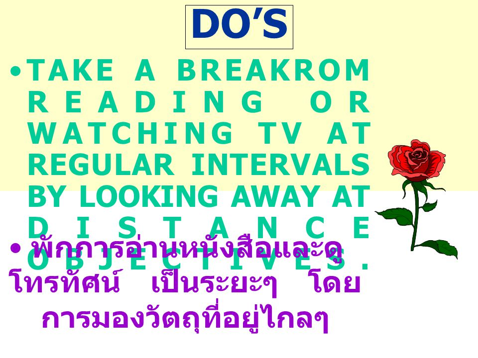DO'S •TAKE A BREAKROM READING OR WATCHING TV AT REGULAR INTERVALS BY LOOKING AWAY AT DISTANCE OBJECTIVES.