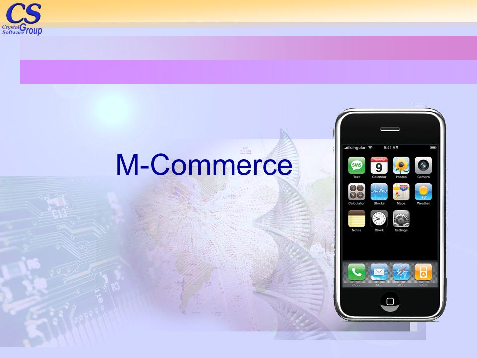 How does it work? Short command by SMS Answers by SMS ERP Server Clients