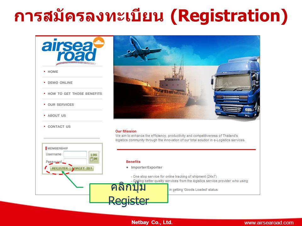 Netbay Co., Ltd. www.airsearoad.com การสมัครลงทะเบียน (Registration) คลิกปุ่ม Register