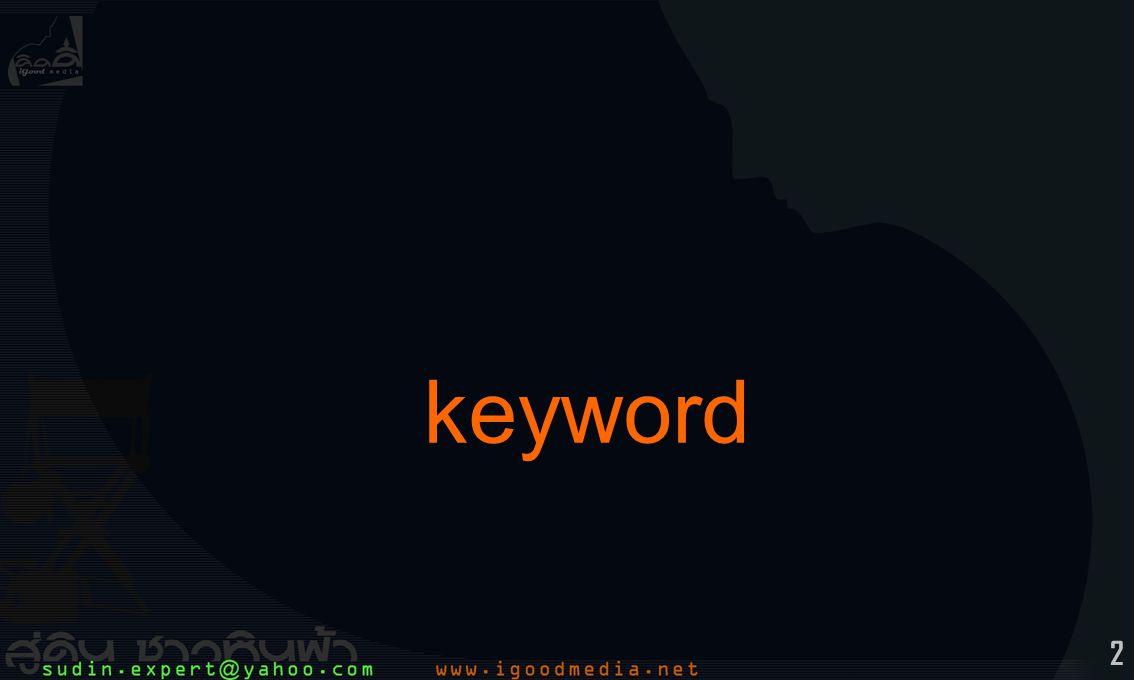 2 keyword
